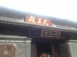 Entrance to Seven Pagodas Temple